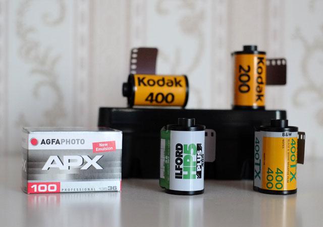 Negativfilme für die analoge Fotografie